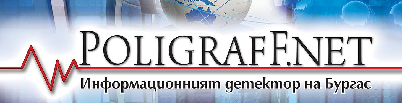 (c) Poligraff.net
