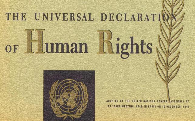 Харта за правата на човека