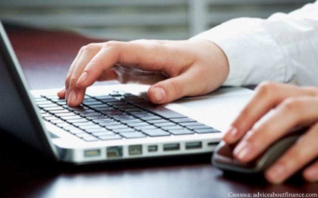 Новини от България – НАП пусна 8 нови е-услуги.