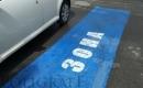 Синята зона в Бургас остава безплатна до 6 май