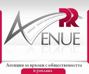 PR Avenue